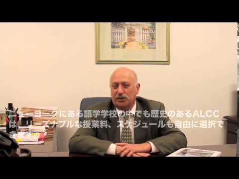 The Best Way To Learn English In New York Alcc American