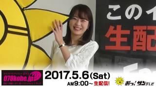 音楽・映画・IT・食・ファッション・キッズ 様々なメディアをミックスしたクロスメディアイベント 「078(ゼロナナハチ)」が、 2017年5月6日(土)・7日(日)に神戸三宮で開催!