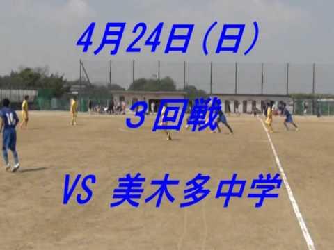 長吉六反中学校サッカー部 2014posted by Deslogescz