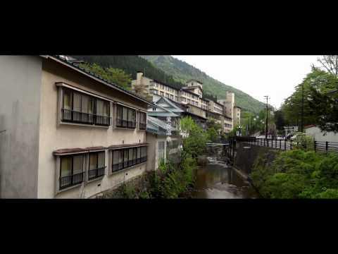 鶯宿温泉 Ousyuku Onsen