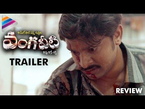 RGV Vangaveeti Trailer | Ram Gopal Varma |...