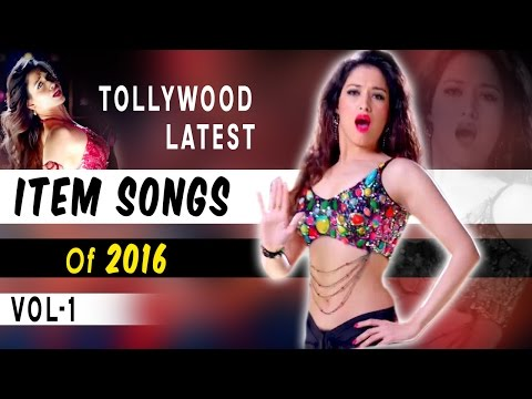 Tollywood Latest Item Songs of 2016 || Hot Item Songs || Hit Item Songs