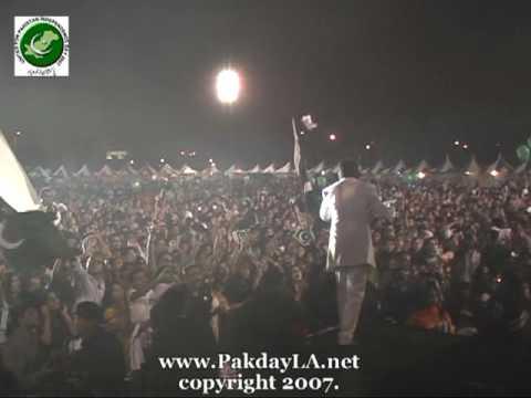 © 2007 www pakdayla net Ali Haider Performance Part 1