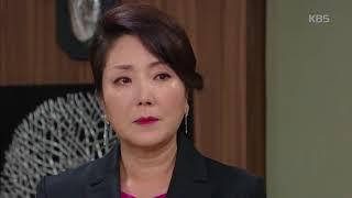 내 남자의 비밀 - 윤주상, 심장 질환?! 이휘향 앞 심장 부여잡았다.20171109