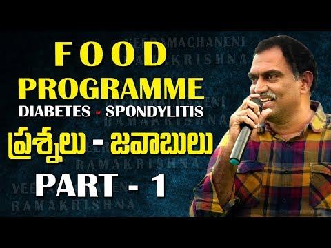 Veeramachaneni Ramakrishna Food Programme Part 1 || Bezawada Media