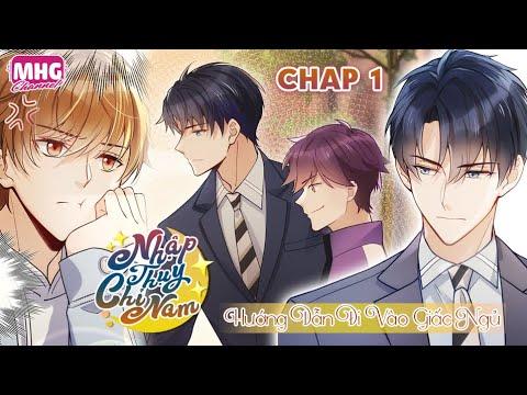 CHAP 1 ◆ NHẬP THỤY CHỈ NAM   MH - Truyện Tranh Đam mỹ