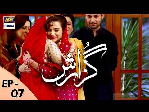 Guzarish Episode 07 - ARY Digital Drama