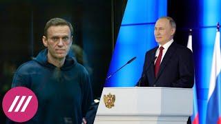 Туберкулез в колонии у Навального Что Путин скажет Федеральному Собранию и зачем ему генетика
