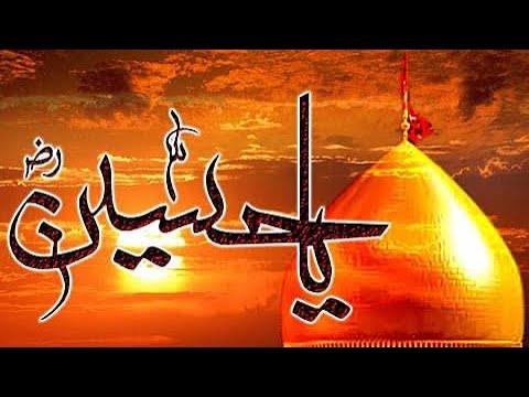 Dam Dam Hussain Moula Hussain - Parveen Rangeeli - Khajrana Urs - 2018