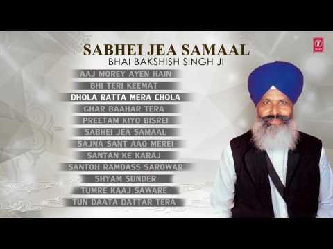 Shabad Gurbani : Sabhei Jea Samaal (Jukebox) | Bhai Bakshish Singh Ji | T-Series
