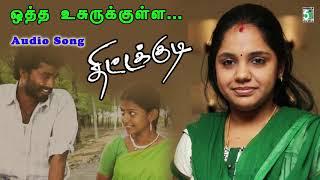 Otha Usurukulla Song | Thittakudi | Ravi | Aswitha | Sainthavi