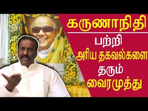 "வைரமுத்துபேச்சு Tamil news vairamuthu speech about Kalaignar karunanidhi  at karunanidhi Pughazh Vanakkam meeting tamil news live   The Madras High Court should be appreciated for its ""legally sound order"" allowing the burial of DMK leader M. Karunanidhi inside the Anna mausoleum, said N. Ram, Chairman, The Hindu Group's publishing company THG Publishing Private Ltd, on Sunday. Addressing a meeting—Pughazh Vanakkam—organised by Vetri Tamizhar Peravai to pay tributes to Karunanidhi in Chennai, he said there were ""conspiracies at the highest level"" (to deny the burial place), and if the place had been denied, the consequences would have been unimaginable. Mr. Ram said DMK working president M.K. Stalin deserved appreciation for fulfilling the wish of Karunanidhi to be buried next to his mentor C.N. Annadurai. ""Otherwise, the reaction would have been adverse. The court order offered a great escape,"" he said. Karunanidhi, he said, was a ""unique personality"" and a ""man of ideas and great talent"", who maintained equanimity in the face of success and adversity. Recalling an incident when The Hindu wrote a highly critical editorial and Karunanidhi's response to it, Mr. Ram said the former DMK leader could create ""a common ground"" with his critics and it was the ""greatness of a political leader."" He attributed Tamil Nadu's social development to the Dravidian Movement and its leaders — Periyar E.V. Ramasamy and Annadurai—and Karunanidhi, who as an administrator, implemented their agenda. Poet Vairamuthu, who organised the meeting, rejected the allegation that Karunanidhi had not created anything original, but made distinction as a commentator, who recreated masterpieces out of original works. ""Kambaramanyanam is not the original work of Kambar. He adopted Valmiki's Ramayana in Tamil. But Kamban's work proved greater than Valmiki's,"" he explained. Mr. Vairamuthu said the first generation understood Karunanidhi by his writing, second generation by his achievement and the next generation by his death.""Though I thought death was a liberation, I changed the concept after August 7 when Kalaignar (Karunanidhi) died,"" he said, adding that he had not left a vacuum since it was filled by his writings, speeches, poetries and achievements. Mr. Vairamuthu said naming the Central University in Tiruvarur after Karunanidhi would be a fitting tribute to the leader. Poet Tamizhachi Thangapandian said the Marina should be renamed as 'Kalaignar Beach'. Tamil scholar Avvai Natarajan said Karunanidhi coined the word Udanpirappeyto include both men and women since Anna's word ""Thambi"" addressed only the men. Film director Bharathiraja said it was Karunanidhi's humanism that deserved appreciation than all other qualities. Journalist Nakkeeran Gopal said when his office was attacked, it was Karunanidhi who ensured that he had a safe passage and escaped the fury of the mob. Former judge Justice K.N. Basha and actor Vivek spoke.  Selvi, selvi karunanidhi, karunanidhi daughter selvi, karunanidhi, kalaignar,வைரமுத்துபேச்சு, vairamuthu kadhal kavithaigal in tamil, vairamuthu latest speech, vairamuthu latest speech, vairamuthu, vairamuthu kavithaigal, vairamuthu speech,  More tamil news, tamil news today, latest tamil news, kollywood news, kollywood tamil news Please Subscribe to red pix 24x7 https://goo.gl/bzRyDm red pix 24x7 is online tv news channel and a free online tv"