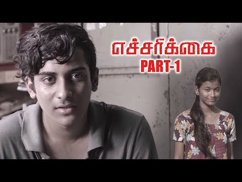 Echarikkai Tamil Movie Part 1 | Sathyaraj,...