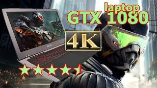 Crysis 3 laptop Geforce GTX 1080 - Crysis 3 4K laptop (Asus G701)