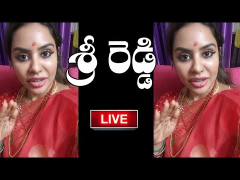 Sri Reddy Live | Actress Sri Reddy Comments On Mega Family | Tollywood News | Top Telugu TV