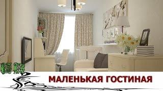 видео Обои в интерьере гостиной: фото удачного применения обоев