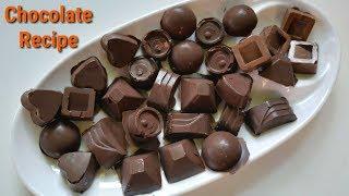 ಚಾಕೋಲೆಟ್ ಮನೆಯಲ್ಲಿ ಮಾಡಿ ನೋಡಿ | Chocolate Recipe Kannada | Quick and Easy Chocolate recipe in Kannada