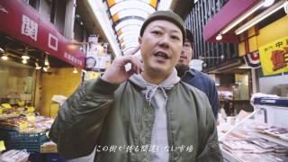 大阪の台所、黒門市場に何かを✖(かける)ことによって生まれる化学変化...