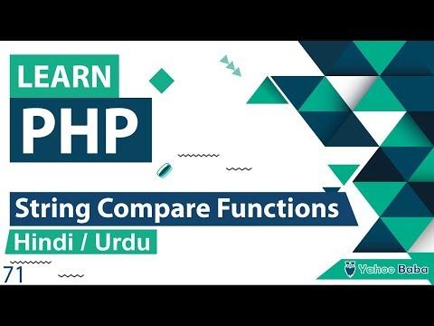 PHP String Compare Functions Tutorial In Hindi / Urdu