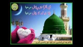 syed mansoor ali (salaam) aaqa lelo salaam ab hamara