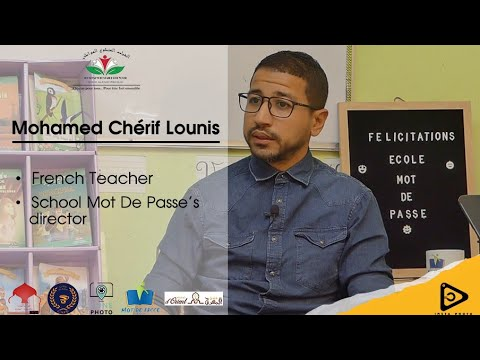 Download Price Of Creativity - let's discuss with Mohammed Chérif Lounis
