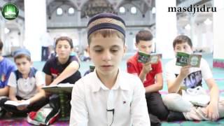 Читання сура ''Аль-Фатіха'' дітьми.