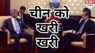 China को India की खरी खरी, Terrorism के खिलाफ India-China को साथ लड़ना होगा