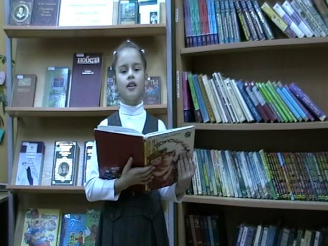 Изображение предпросмотра прочтения – ПолинаГранёнова читает произведение «Парашютистки» А.Л.Барто