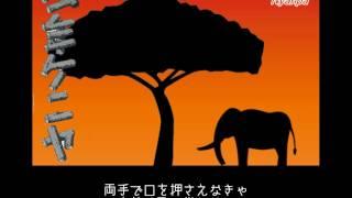 少年ケニヤ ( 渡辺典子 ) cover / 歌:にゃんぱ 渡辺典子 検索動画 23