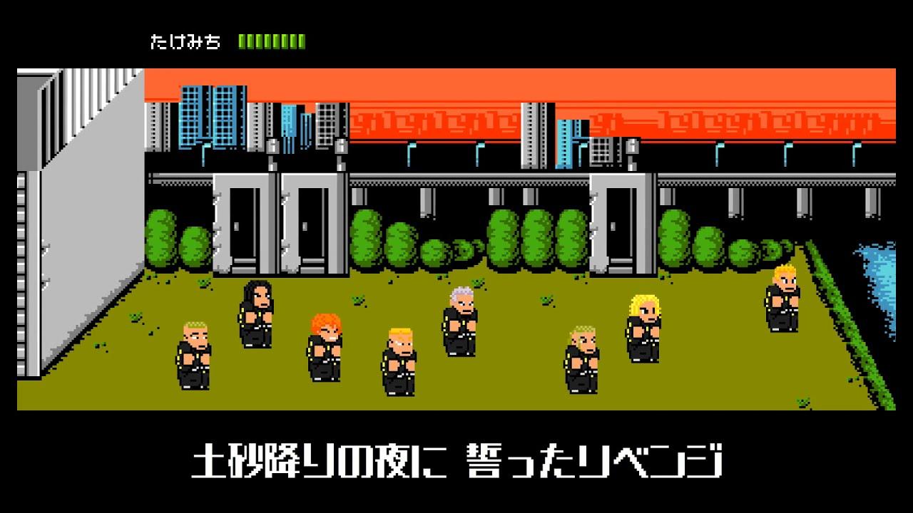 東京リベンジャーズ 卍 ダウンタウン熱血物語
