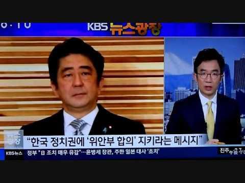 韓国KBS、日本の当たり前の対応に錯乱