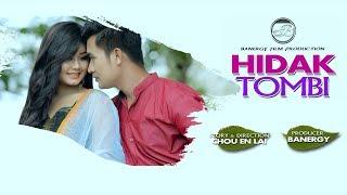 Safonglakle - Official Hidak Tombi Movie Song Release