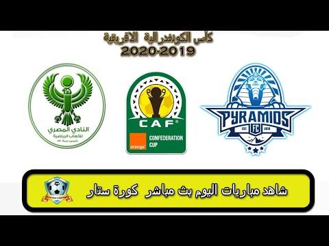 بث مباشر  مباريات اليوم يلا شوت يلا كوره 29-12-2019