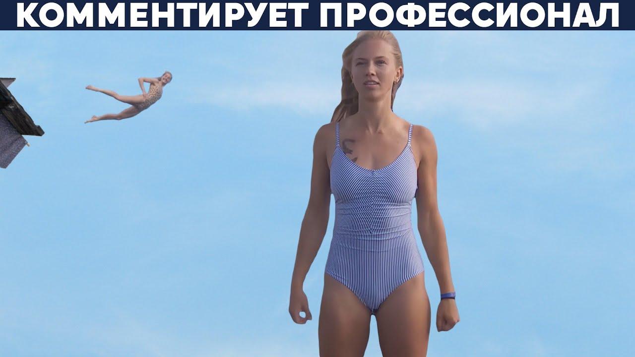 Download ОПАСНЫЕ НЫРЯНИЯ 2020 СРЕДИ ЖЕНЩИН - ЧЕМПИОНАТ МИРА
