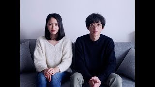 公開日:2018年1月20日全国ロードショー 公式サイト:http://usoai.jp/ ...