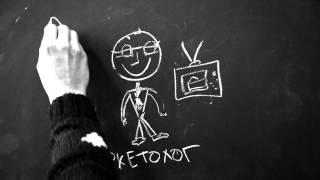 Реклама кафедри маркетингу(, 2012-12-11T02:41:55.000Z)