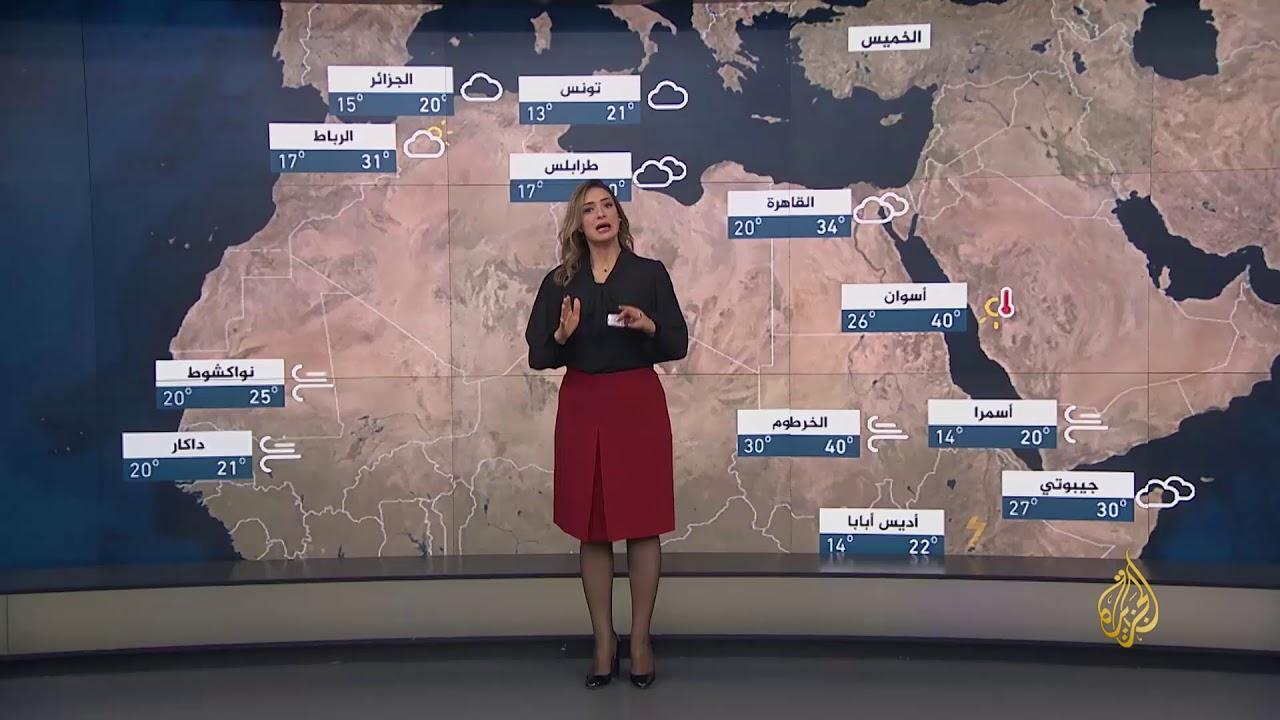 الجزيرة:النشرة الجوية الثانية 2018/4/18