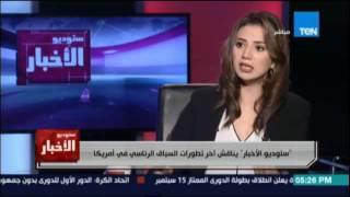 مهدي عفيفي :الأمريكان بياخده مفهومهم عن مصر من الإخوان ويجب عمل جيش من الأزهر لتحسين الصورة