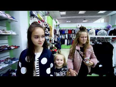 Рекламный ролик Детского Магазина Итальянской одежды и обуви КАРУСЕЛЬ ,ТЦ КОНФЕТТИ