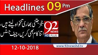 News Headlines | 9:00 PM | 12 Oct 2018 | 92NewsHD