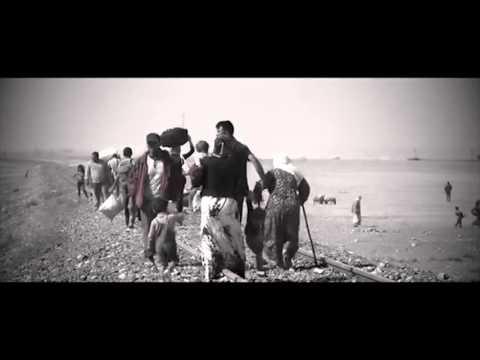 BAiLdSA - Surfin' Kobane
