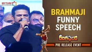 Brahmaji Funny Speech | Rangasthalam Pre Release Event | Ram Charan | Samantha | Aadhi | DSP