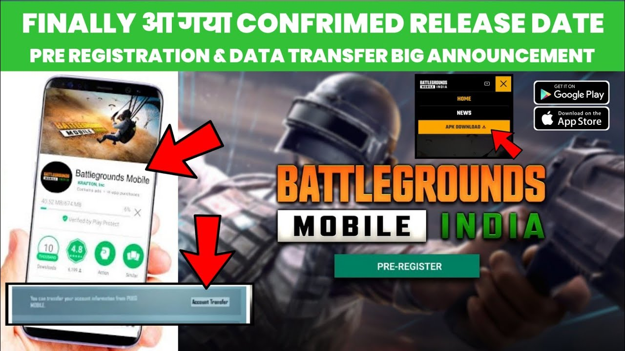 😍आ गया Announcement Finally 😍 Pubg Battlegrounds Mobile India Confrimed Release date Here|Pubg INDIA