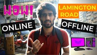SHOULD YOU VISIT LAMINGTON ROAD ?   PC BUILD 2021   LAMINGTON ROAD MUMBAI   ONLINE VS OFFLINE  