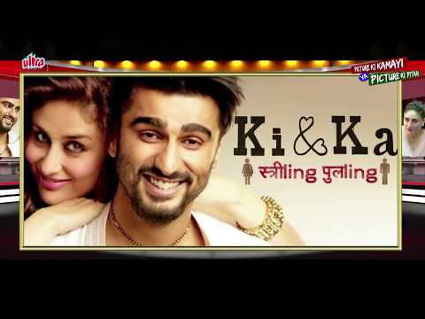 Ki & Ka Full Movie Review | Kareena Kapoor & Arjun Kapoor | Hindi Movie 2016