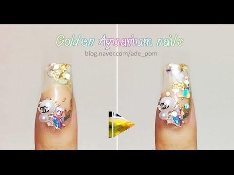 골든 아쿠아리움 네일아트 아쿠아네일 Aquarium Nails Water Globe Nail