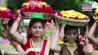 Bathukamma Super Hit Raikal Song 2018 | Telu Vijaya Bathukamma Song | INDIA BREAKINGNEWS