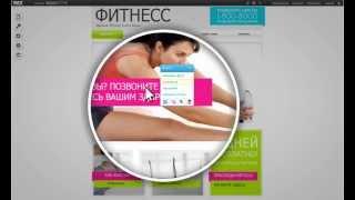 Редактор сайтов HTML | Начало работы в Редакторе HTML
