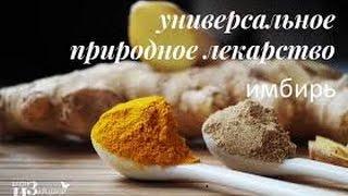 видео Аргановое масло//Природный витамин для волос