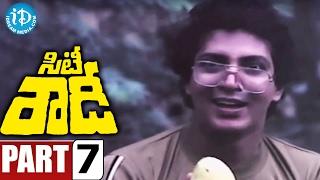City Rowdy Full Movie Part 7 || Rajasekhar, Madhavi || M Karnan || Sankar Ganesh